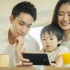 【3/31まで!限定30%OFFクーポン】富士フイルム「イヤーアルバム」で子どもの写真を素敵に残そうのタイトル画像