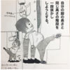 【毎月更新!】コノビーおすすめインスタまとめ2月編!!のタイトル画像