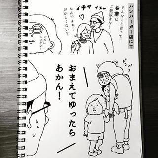 【毎月更新!】コノビーおすすめインスタまとめ2月編!!の画像4