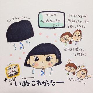 【毎月更新!】コノビーおすすめインスタまとめ2月編!!の画像5