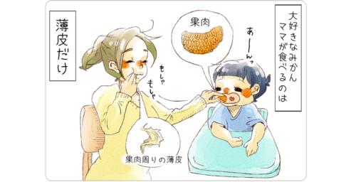 『悲しき担当制…(笑)』息子一番な母の、日常あるあるまとめのタイトル画像
