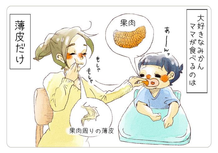 『悲しき担当制…(笑)』息子一番な母の、日常あるあるまとめの画像1