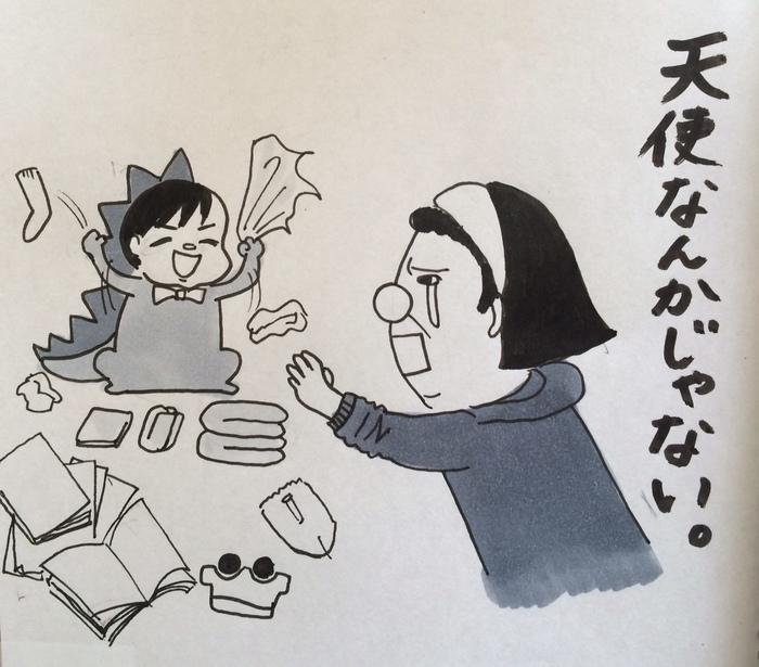 ママだって主人公!「有名漫画」の育児パロディまとめの画像2
