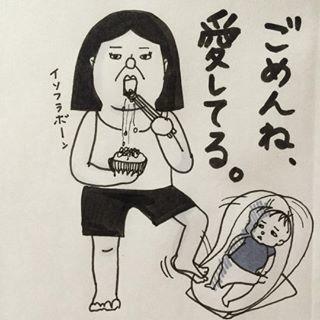 ママだって主人公!「有名漫画」の育児パロディまとめの画像1
