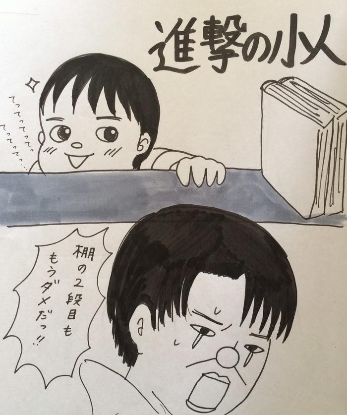 ママだって主人公!「有名漫画」の育児パロディまとめの画像3