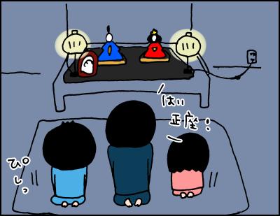 夜な夜な行われる、謎の「おひなさま儀式」がシュールすぎる!(笑)の画像3