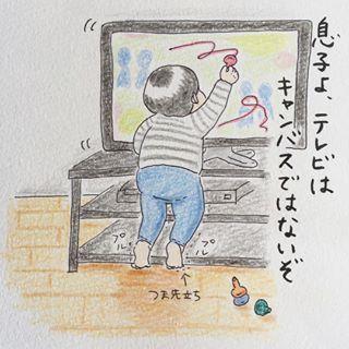 ストローは最高のおもちゃ?!ママもびっくりな「1歳児の遊び」の数々!の画像3