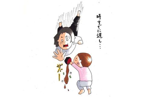 「時間よ、とまれ…」共感しかない、赤ちゃん育児あるある集!!のタイトル画像