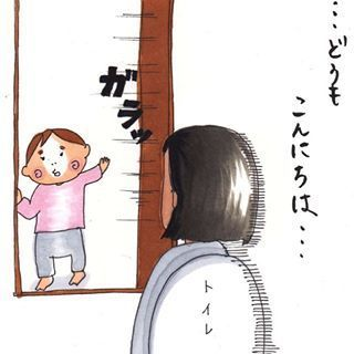 「時間よ、とまれ…」共感しかない、赤ちゃん育児あるある集!!の画像11