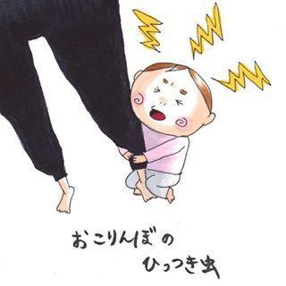 「時間よ、とまれ…」共感しかない、赤ちゃん育児あるある集!!の画像6