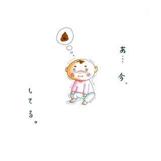 「時間よ、とまれ…」共感しかない、赤ちゃん育児あるある集!!の画像4