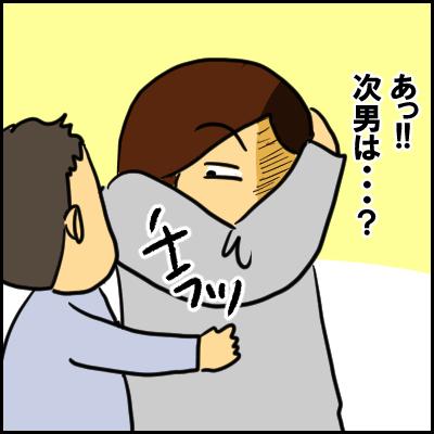 """姉弟喧嘩が勃発!娘の""""ごめんなさい""""に、笑いがこらえられない理由(笑)の画像14"""