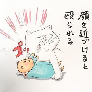一人二役やることも(笑)!「産後ママと赤ちゃんの日常」って、まさにこんな感じの画像6