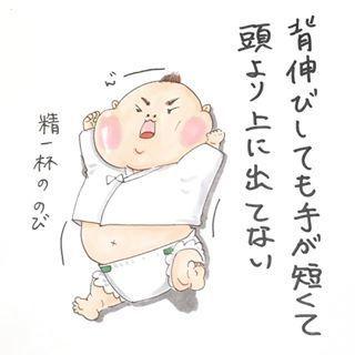 一人二役やることも(笑)!「産後ママと赤ちゃんの日常」って、まさにこんな感じの画像4