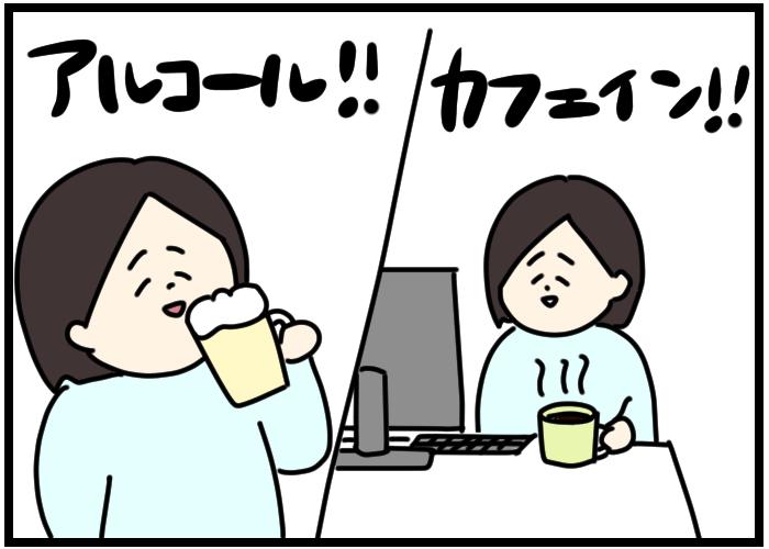 麦茶じゃ刺激が足りない!授乳中のママも「プハーッ」と一杯やる方法の画像1