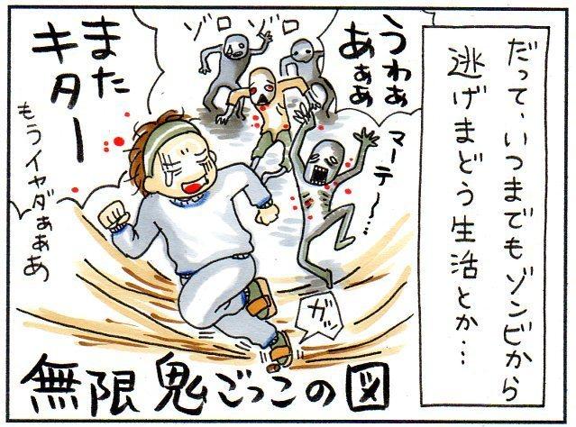 「もし、ゾンビに襲われたら…」親になると、妄想だけでこんなに泣ける!の画像2