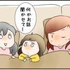金太郎にかぐや姫…寝かしつけ時の昔話が、疲れ切ったママ達をさらに苦しめる!?のタイトル画像