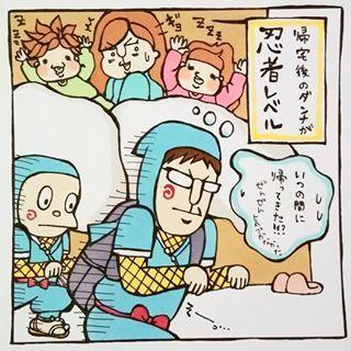 鼻歌も気付けばEテレ! ほんわか家族の日常がおもしろすぎるの画像23
