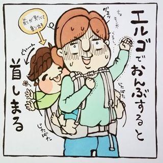 鼻歌も気付けばEテレ! ほんわか家族の日常がおもしろすぎるの画像1