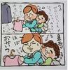 鼻歌も気付けばEテレ! ほんわか家族の日常がおもしろすぎるのタイトル画像