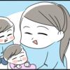 """とうとう私にもやってきた!二人目出産後の""""アレ""""のタイトル画像"""