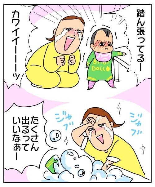 「背中漏れバンザーイ‼︎」赤ちゃんのウンチ漏れが嬉しいわけの画像12