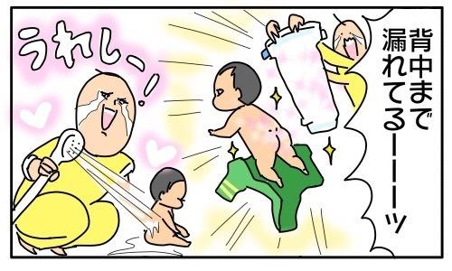 「背中漏れバンザーイ‼︎」赤ちゃんのウンチ漏れが嬉しいわけの画像11