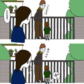 """「姑か…!!」想像の斜め上をいく、""""1歳児の行動""""10連発!の画像2"""
