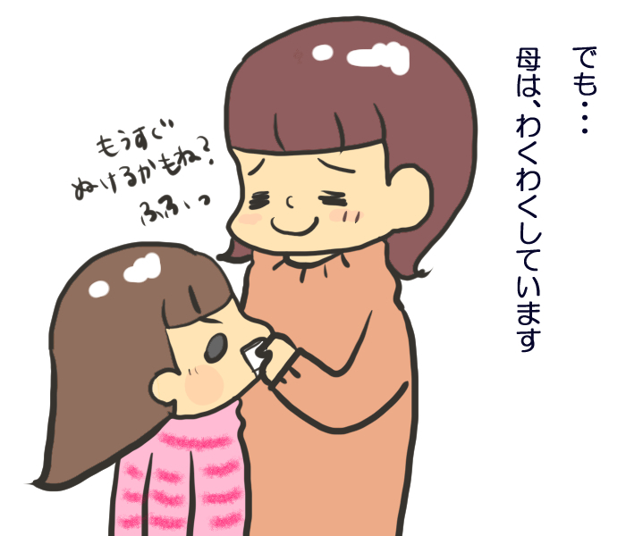 とっても愛おしい♡ 子どもがぶさかわ顔になる○○な時期の画像5