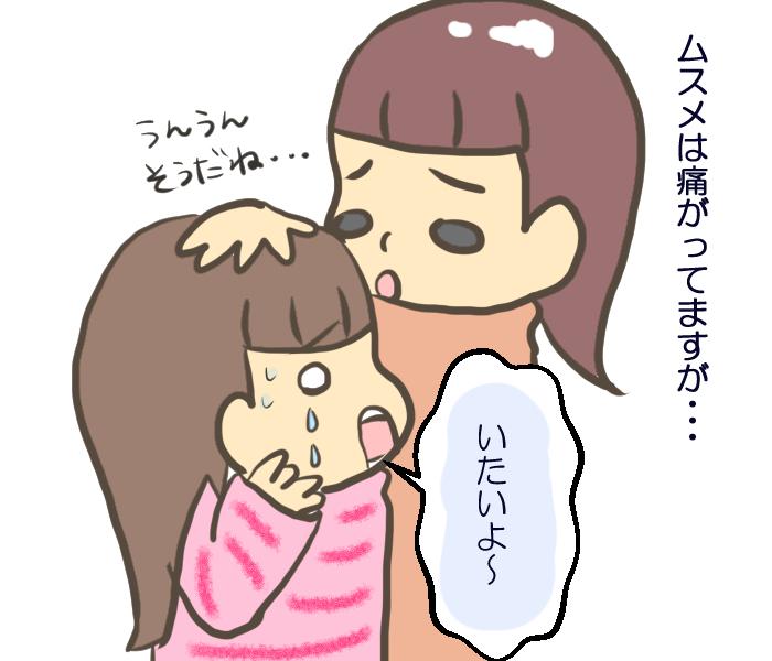 とっても愛おしい♡ 子どもがぶさかわ顔になる○○な時期の画像4