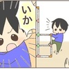 「トイレ行く?」じゃ動かない!トイレへの「誘い方」を変えてみました。のタイトル画像