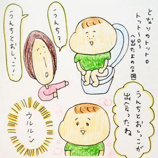 """「ディズニーAなんて…ない(笑)」マイワールド炸裂な""""おしゃべり男児""""が面白すぎる!!の画像10"""