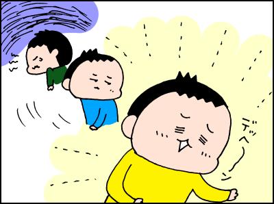 """超癒し系だった4歳次男が一変!""""急なイライラ""""の原因は…?の画像5"""