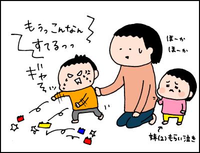 """超癒し系だった4歳次男が一変!""""急なイライラ""""の原因は…?の画像4"""
