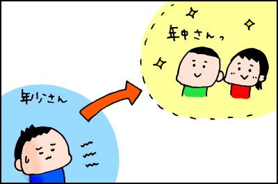 """超癒し系だった4歳次男が一変!""""急なイライラ""""の原因は…?の画像6"""