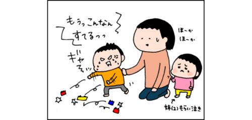 """超癒し系だった4歳次男が一変!""""急なイライラ""""の原因は…?のタイトル画像"""