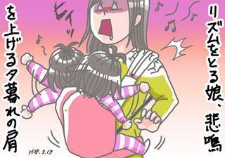 「抱っこしてないと腹冷える…」 ママの脱力系つぶやきが秀逸すぎる!の画像1