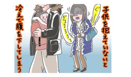 「抱っこしてないと腹冷える…」 ママの脱力系つぶやきが秀逸すぎる!のタイトル画像