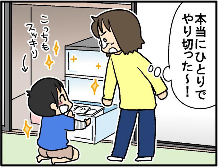 え、息子が「だんしゃり」始めた…!?子どものやる気を出す整理術とはの画像8