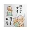 【毎月更新!】コノビーおすすめインスタまとめ3月編!!のタイトル画像