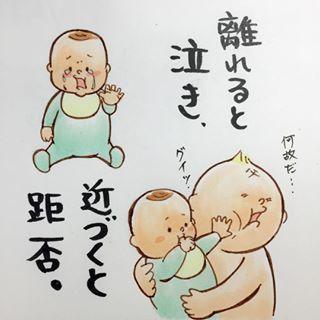 【毎月更新!】コノビーおすすめインスタまとめ3月編!!の画像1
