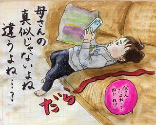 【毎月更新!】コノビーおすすめインスタまとめ3月編!!の画像11