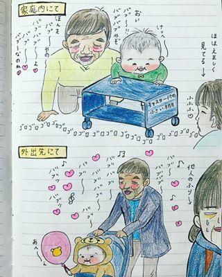 【毎月更新!】コノビーおすすめインスタまとめ3月編!!の画像21