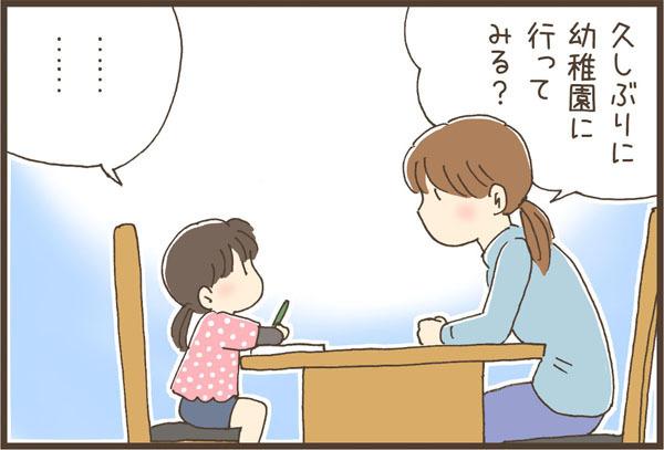 やりたかった仕事と育児。「思い通りにいかない」と悩むママたちに伝えたいことの画像8