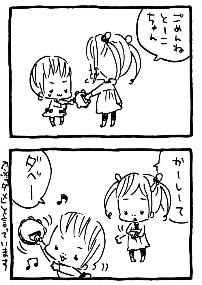 「え、ヤル気満々!?」かわいすぎる姉妹のやりとりに、もう完敗!(笑)の画像10