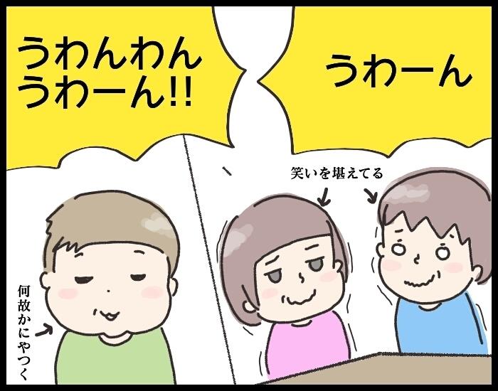 一口でいいから食べて~(涙)食べない息子のために編み出した最終奥義…!の画像11