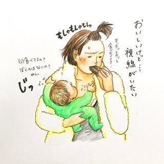 ちょんまげ、むっちり、ふっさふさ…ママは「キラキラ」なんて出来ません!!の画像1