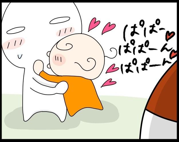 2人目妊娠。家事育児を全力フォローしてくれた夫の言葉が神すぎて泣けるの画像8
