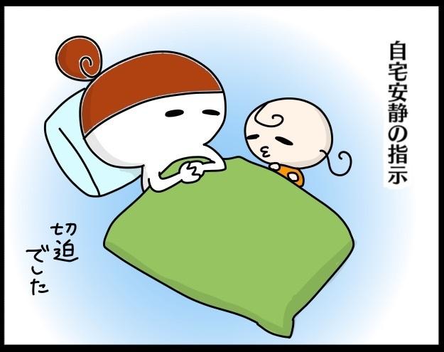 2人目妊娠。家事育児を全力フォローしてくれた夫の言葉が神すぎて泣けるの画像2