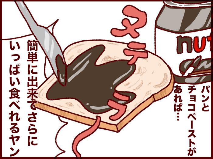家族みんながハッピー!? 1分で作れるお弁当の本当の意味の画像6